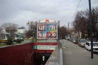 Бэклайт №146767 в городе Харьков (Харьковская область), размещение наружной рекламы, IDMedia-аренда по самым низким ценам!