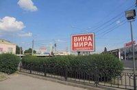 Бэклайт №147042 в городе Харьков (Харьковская область), размещение наружной рекламы, IDMedia-аренда по самым низким ценам!