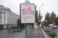 Ситилайт №147110 в городе Херсон (Херсонская область), размещение наружной рекламы, IDMedia-аренда по самым низким ценам!