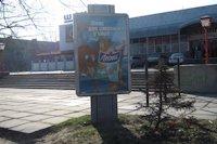 Ситилайт №147113 в городе Херсон (Херсонская область), размещение наружной рекламы, IDMedia-аренда по самым низким ценам!