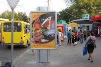 Ситилайт №147115 в городе Херсон (Херсонская область), размещение наружной рекламы, IDMedia-аренда по самым низким ценам!