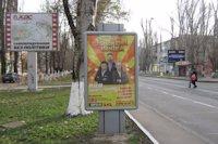 Ситилайт №147118 в городе Херсон (Херсонская область), размещение наружной рекламы, IDMedia-аренда по самым низким ценам!