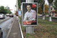 Ситилайт №147119 в городе Херсон (Херсонская область), размещение наружной рекламы, IDMedia-аренда по самым низким ценам!