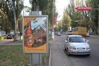 Ситилайт №147120 в городе Херсон (Херсонская область), размещение наружной рекламы, IDMedia-аренда по самым низким ценам!