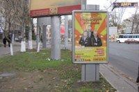 Ситилайт №147122 в городе Херсон (Херсонская область), размещение наружной рекламы, IDMedia-аренда по самым низким ценам!