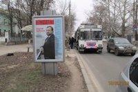 Ситилайт №147124 в городе Херсон (Херсонская область), размещение наружной рекламы, IDMedia-аренда по самым низким ценам!