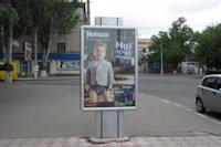 Ситилайт №147130 в городе Херсон (Херсонская область), размещение наружной рекламы, IDMedia-аренда по самым низким ценам!