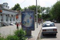 Ситилайт №147132 в городе Херсон (Херсонская область), размещение наружной рекламы, IDMedia-аренда по самым низким ценам!