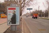Ситилайт №147136 в городе Херсон (Херсонская область), размещение наружной рекламы, IDMedia-аренда по самым низким ценам!
