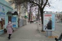 Ситилайт №147140 в городе Херсон (Херсонская область), размещение наружной рекламы, IDMedia-аренда по самым низким ценам!