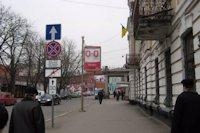Ситилайт №147162 в городе Хмельницкий (Хмельницкая область), размещение наружной рекламы, IDMedia-аренда по самым низким ценам!