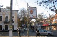 Ситилайт №147165 в городе Хмельницкий (Хмельницкая область), размещение наружной рекламы, IDMedia-аренда по самым низким ценам!