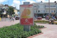 Ситилайт №147181 в городе Хмельницкий (Хмельницкая область), размещение наружной рекламы, IDMedia-аренда по самым низким ценам!