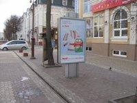 Ситилайт №147185 в городе Хмельницкий (Хмельницкая область), размещение наружной рекламы, IDMedia-аренда по самым низким ценам!