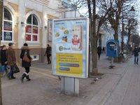 Ситилайт №147186 в городе Хмельницкий (Хмельницкая область), размещение наружной рекламы, IDMedia-аренда по самым низким ценам!