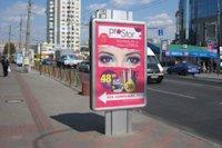 Ситилайт №147188 в городе Хмельницкий (Хмельницкая область), размещение наружной рекламы, IDMedia-аренда по самым низким ценам!