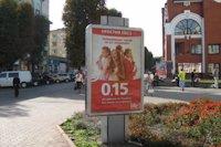 Ситилайт №147189 в городе Хмельницкий (Хмельницкая область), размещение наружной рекламы, IDMedia-аренда по самым низким ценам!