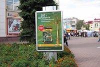 Ситилайт №147190 в городе Хмельницкий (Хмельницкая область), размещение наружной рекламы, IDMedia-аренда по самым низким ценам!