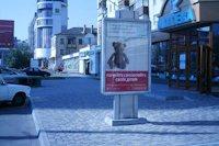 Ситилайт №147194 в городе Хмельницкий (Хмельницкая область), размещение наружной рекламы, IDMedia-аренда по самым низким ценам!