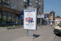Ситилайт №147195 в городе Хмельницкий (Хмельницкая область), размещение наружной рекламы, IDMedia-аренда по самым низким ценам!