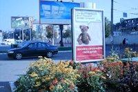 Ситилайт №147197 в городе Хмельницкий (Хмельницкая область), размещение наружной рекламы, IDMedia-аренда по самым низким ценам!