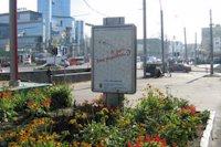 Ситилайт №147198 в городе Хмельницкий (Хмельницкая область), размещение наружной рекламы, IDMedia-аренда по самым низким ценам!