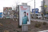 Ситилайт №147199 в городе Хмельницкий (Хмельницкая область), размещение наружной рекламы, IDMedia-аренда по самым низким ценам!