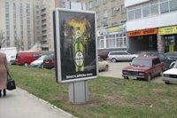 Ситилайт №147200 в городе Хмельницкий (Хмельницкая область), размещение наружной рекламы, IDMedia-аренда по самым низким ценам!