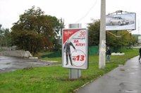 Ситилайт №147201 в городе Хмельницкий (Хмельницкая область), размещение наружной рекламы, IDMedia-аренда по самым низким ценам!