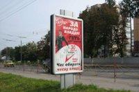 Ситилайт №147203 в городе Хмельницкий (Хмельницкая область), размещение наружной рекламы, IDMedia-аренда по самым низким ценам!
