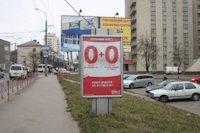 Ситилайт №147204 в городе Хмельницкий (Хмельницкая область), размещение наружной рекламы, IDMedia-аренда по самым низким ценам!