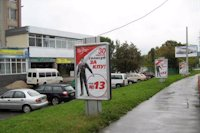 Ситилайт №147205 в городе Хмельницкий (Хмельницкая область), размещение наружной рекламы, IDMedia-аренда по самым низким ценам!