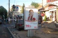 Ситилайт №147206 в городе Хмельницкий (Хмельницкая область), размещение наружной рекламы, IDMedia-аренда по самым низким ценам!