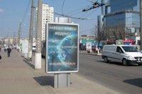 Ситилайт №147207 в городе Хмельницкий (Хмельницкая область), размещение наружной рекламы, IDMedia-аренда по самым низким ценам!