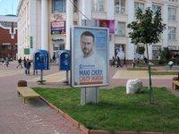 Ситилайт №147210 в городе Хмельницкий (Хмельницкая область), размещение наружной рекламы, IDMedia-аренда по самым низким ценам!
