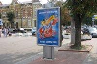 Ситилайт №147218 в городе Хмельницкий (Хмельницкая область), размещение наружной рекламы, IDMedia-аренда по самым низким ценам!