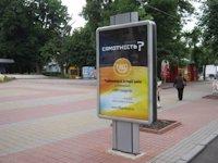 Ситилайт №147219 в городе Хмельницкий (Хмельницкая область), размещение наружной рекламы, IDMedia-аренда по самым низким ценам!