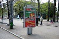 Ситилайт №147220 в городе Хмельницкий (Хмельницкая область), размещение наружной рекламы, IDMedia-аренда по самым низким ценам!