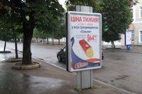 Ситилайт №147221 в городе Хмельницкий (Хмельницкая область), размещение наружной рекламы, IDMedia-аренда по самым низким ценам!
