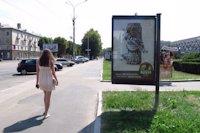 Ситилайт №147234 в городе Черкассы (Черкасская область), размещение наружной рекламы, IDMedia-аренда по самым низким ценам!