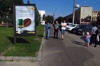 Ситилайт №147235 в городе Черкассы (Черкасская область), размещение наружной рекламы, IDMedia-аренда по самым низким ценам!