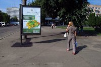 Ситилайт №147236 в городе Черкассы (Черкасская область), размещение наружной рекламы, IDMedia-аренда по самым низким ценам!