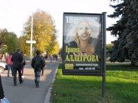 Ситилайт №147238 в городе Черкассы (Черкасская область), размещение наружной рекламы, IDMedia-аренда по самым низким ценам!