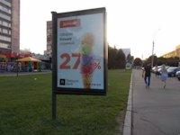 Ситилайт №147239 в городе Черкассы (Черкасская область), размещение наружной рекламы, IDMedia-аренда по самым низким ценам!