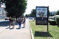 Ситилайт №147240 в городе Черкассы (Черкасская область), размещение наружной рекламы, IDMedia-аренда по самым низким ценам!