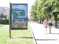 Ситилайт №147241 в городе Черкассы (Черкасская область), размещение наружной рекламы, IDMedia-аренда по самым низким ценам!