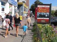 Ситилайт №147242 в городе Черкассы (Черкасская область), размещение наружной рекламы, IDMedia-аренда по самым низким ценам!