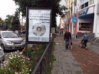 Ситилайт №147243 в городе Черкассы (Черкасская область), размещение наружной рекламы, IDMedia-аренда по самым низким ценам!