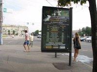 Ситилайт №147247 в городе Черкассы (Черкасская область), размещение наружной рекламы, IDMedia-аренда по самым низким ценам!
