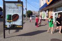 Ситилайт №147248 в городе Черкассы (Черкасская область), размещение наружной рекламы, IDMedia-аренда по самым низким ценам!